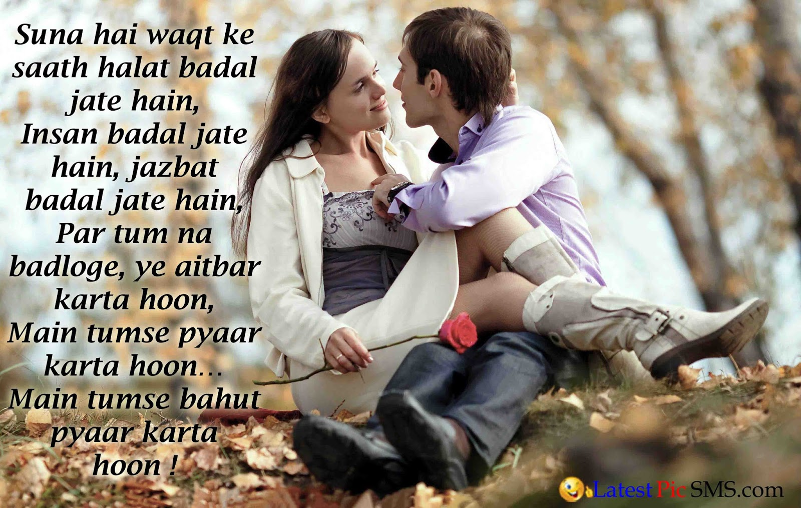 famous love shayari for true lovers | latest picture sms