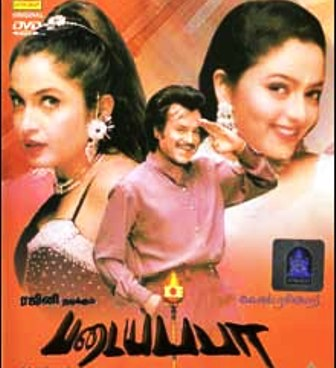 Watch Padayappa (1999) Tamil Movie Online