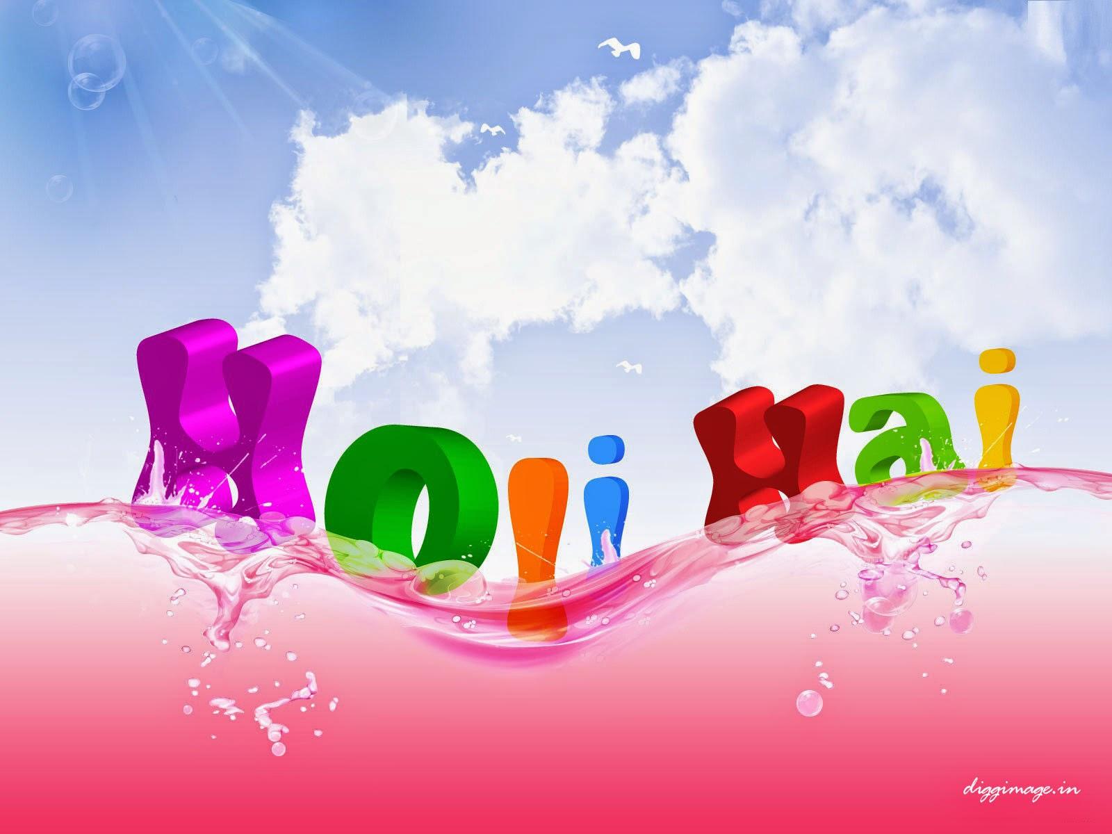 holi, holi day, holi festival, Holi 2015, holi festival india, holi festival 2016, holi in india, holi colours, holi traditions, holi recipes, holi