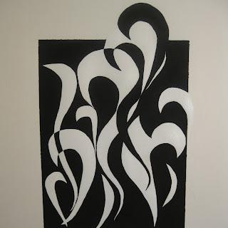130 ethan yates 25 asymmetrical balance. Black Bedroom Furniture Sets. Home Design Ideas