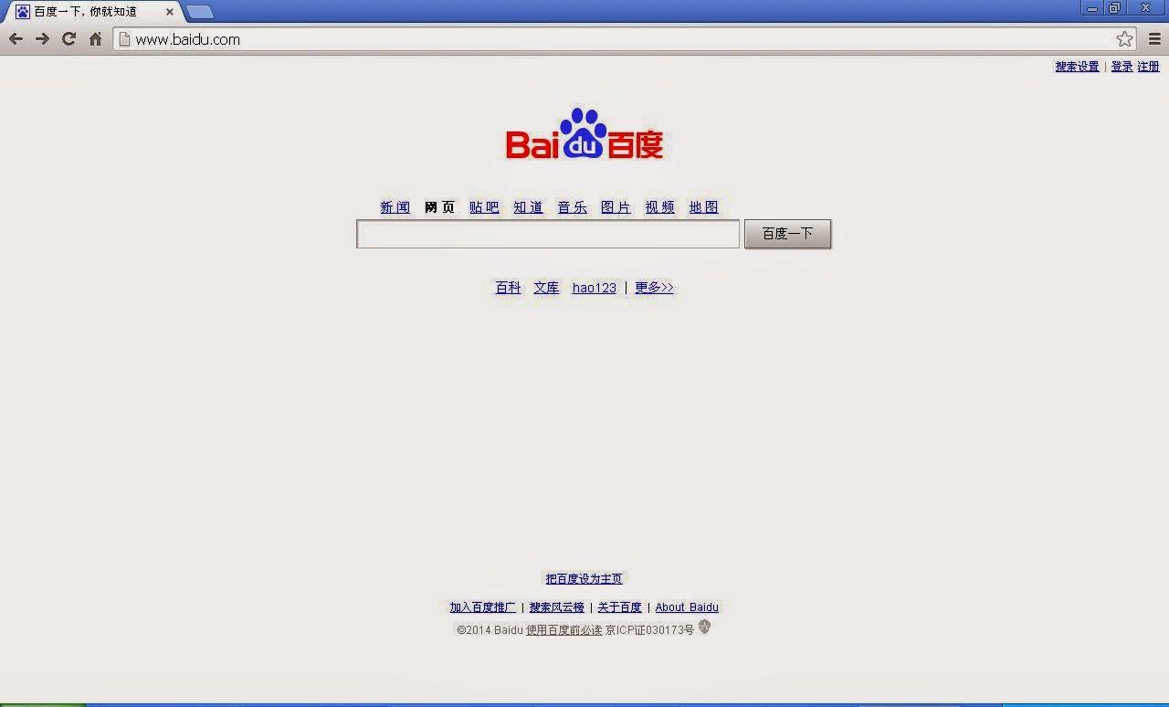 Eliminar Baidu.com - Solucionavirus.com