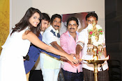 Sri Nilayam Movie trailer launch-thumbnail-1
