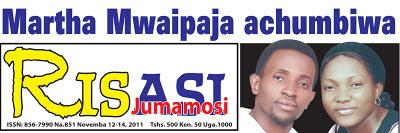 NYIMBO ZA DINI: Habari: Martha Mwaipaja Achumbiwa