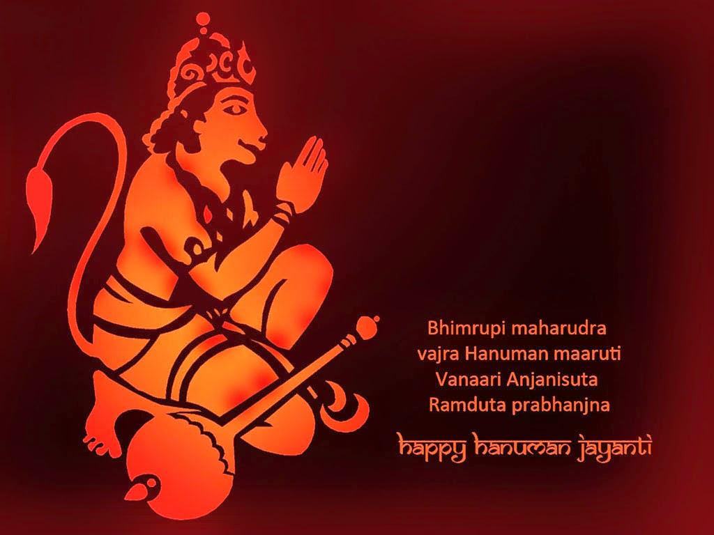 hanuman in hindi quotes quotesgram