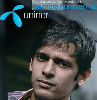 uninor mobile failure in india Indian telecom industry is a very competitive market and with entry of a new player, it will be even more competitive for uninor mobile operator, which has been launched recentlyuninor came with cheaper calling plans of local calls at 29paise/min and std calls at 49 paise/min.