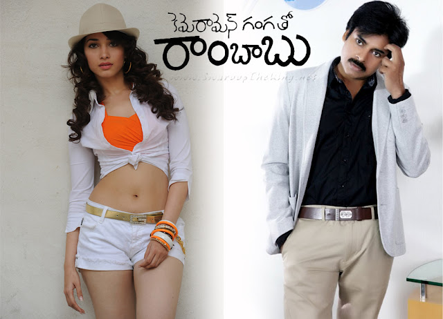annavaram movie