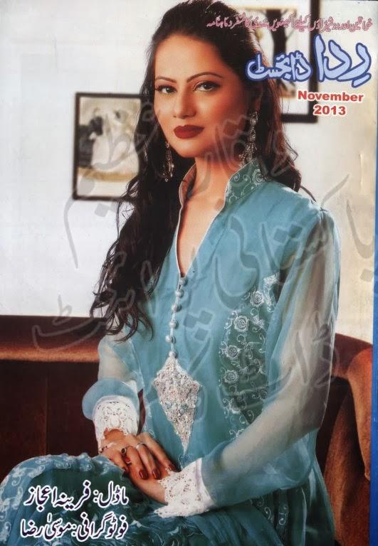 Rida Digest November 2013 - Free Download Urdu Novels And Digest