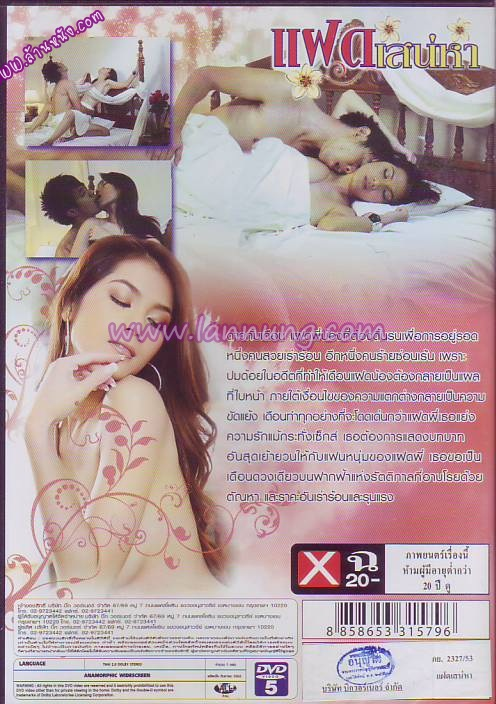 Phim Hai Trong Một - Twin In Love [ Vietsub] Online