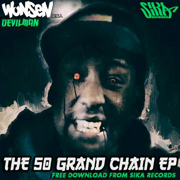 Devilman - The 50 Grand Chain EP cover