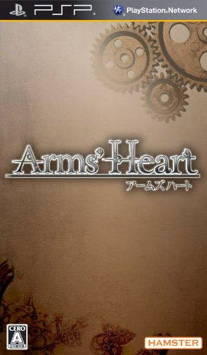 Arms' Heart PSP