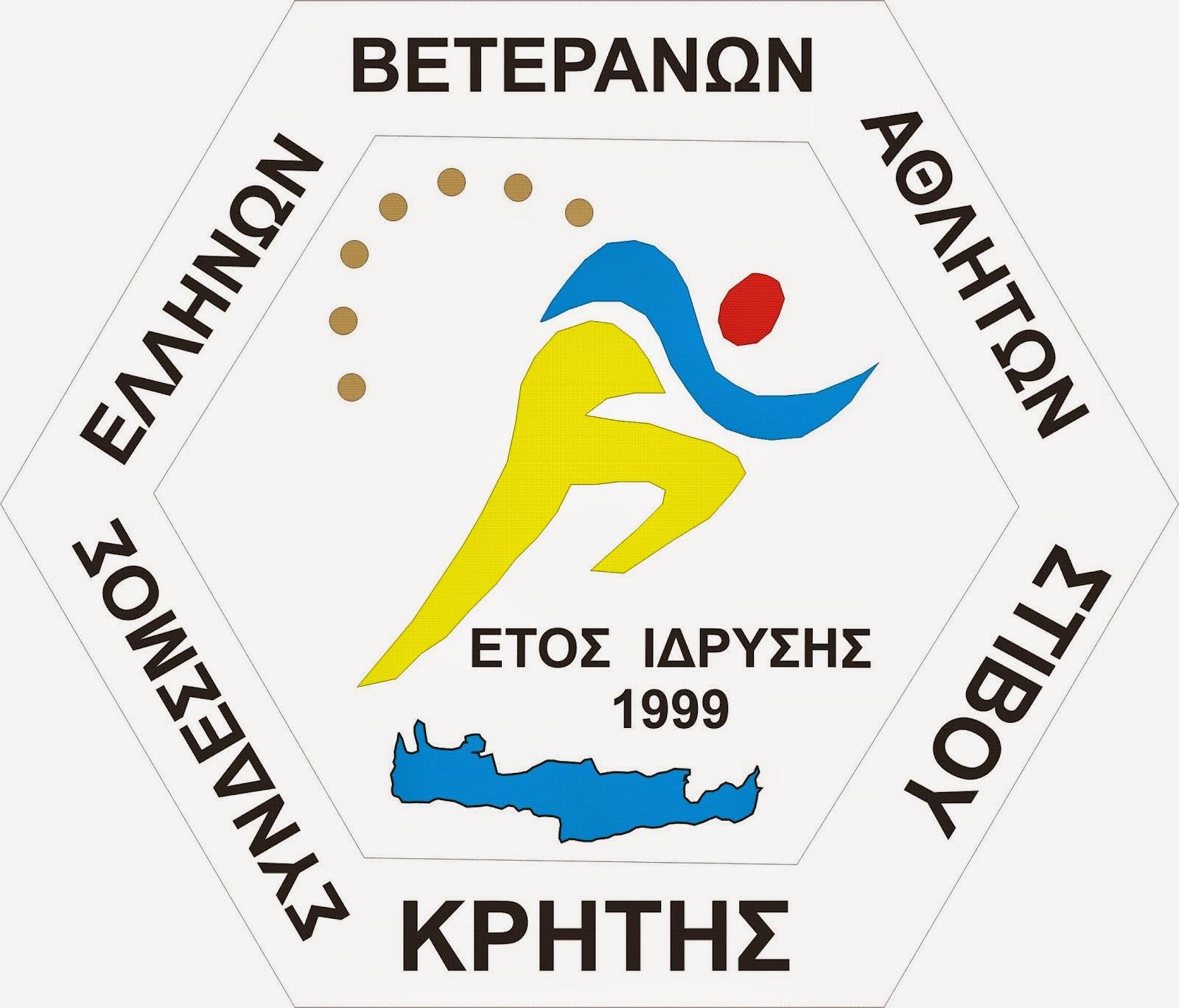 http://kretemastersathlets.blogspot.gr
