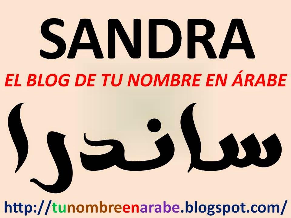 [Imagen: sandra-en-arabe-tatuaje.JPG]