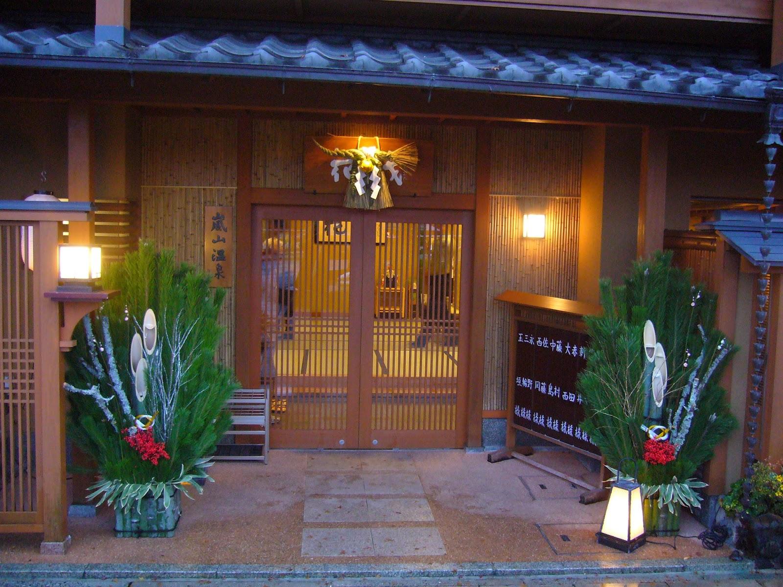Japanese temari oshogatsu temari new year temari 2015 for Japan decorations home