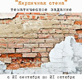 http://charmedscrap.blogspot.ru/2014/09/blog-post_21.html