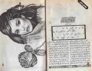 Aik qissa gul e gulab ka by Sayeda Gul Bano Online Reading