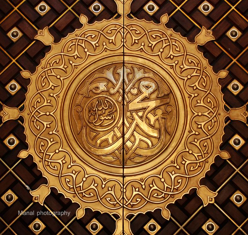 Islamic Calligraphy Set 2 Hairstyle Qoutes Tattoo