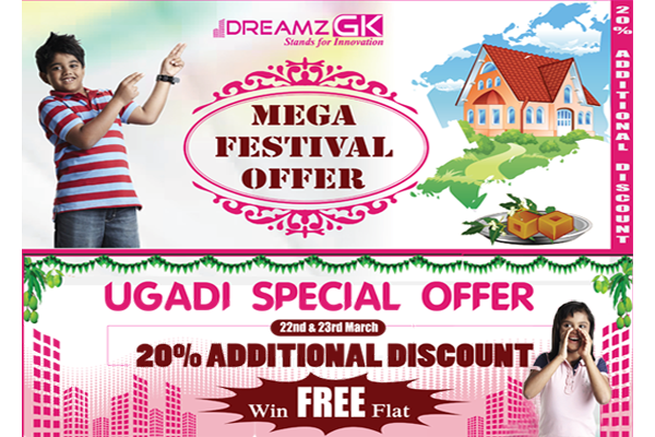 Dreamz-Infra-Ugadi-Offer