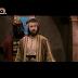 Imam Ali Raza (A.S) 7 (Ghareeb E Toos)