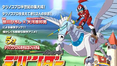 ippatsu hyaku chuu trailer 2 ova