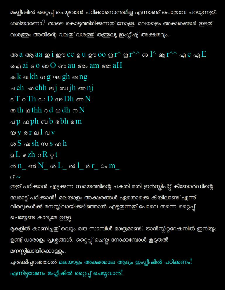 Malayalam Love Letter In English in English and Malayalam