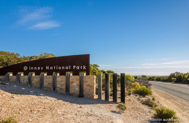 Innes National Park Entrance