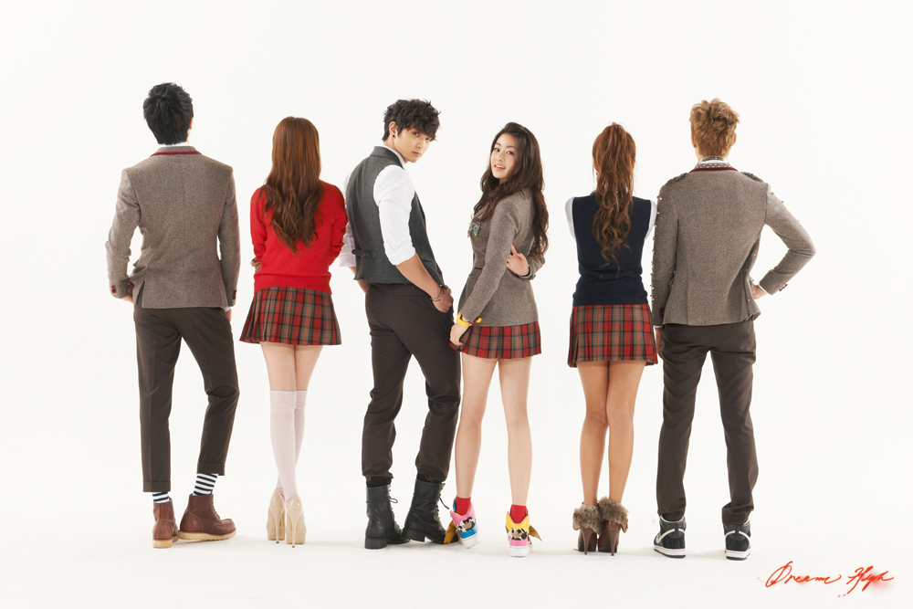 biodata pemain drama korean dream high season 2