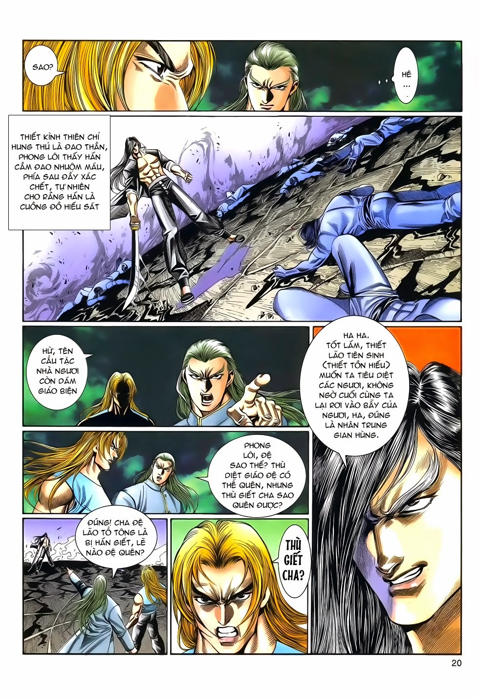 Long Hổ Phong Bạo chap 9 - Trang 20