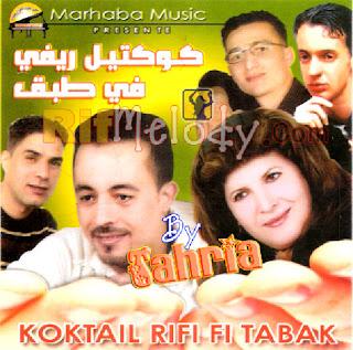 Koktail Rifi 2009