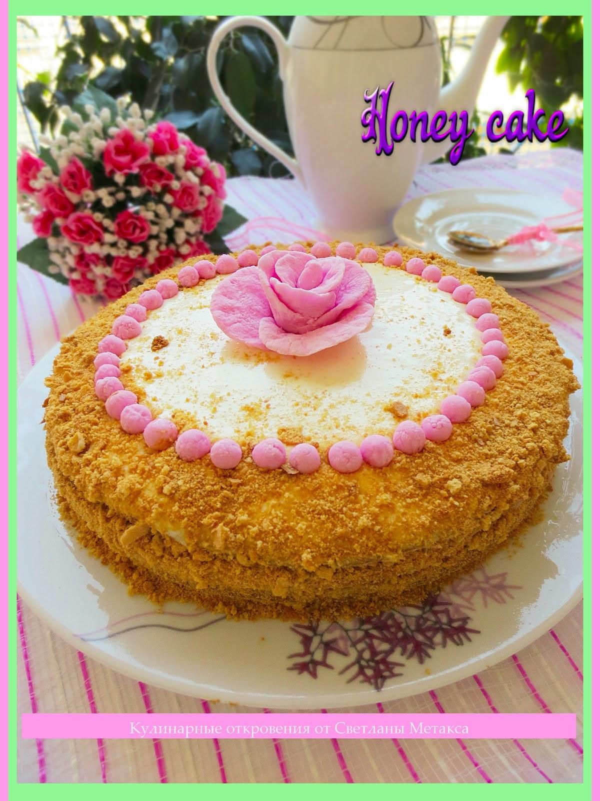 Медовик торт нежный