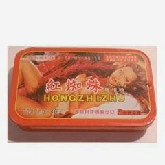 hong zhi zhu jual obat pembangkit gairah libido nafsu birahi