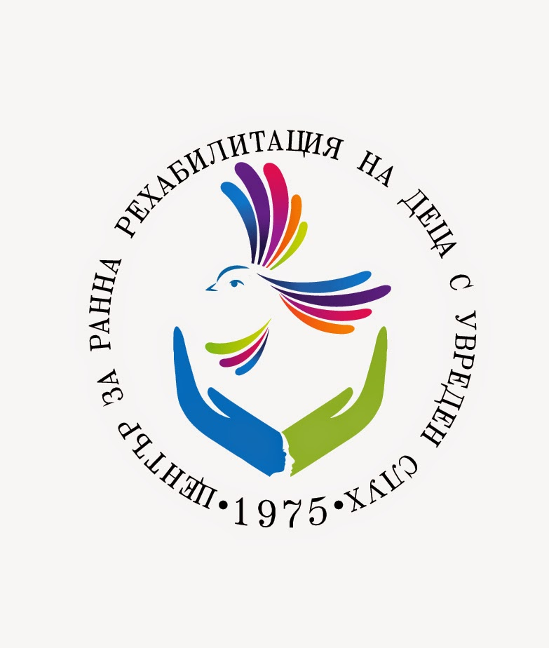 Нашето лого