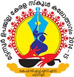 മട്ടനൂര് ഉപജില്ലാ കലോത്സവം 2014-15