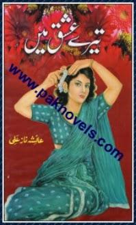 Tere Ishq Mein by Ayesha Naz Ali