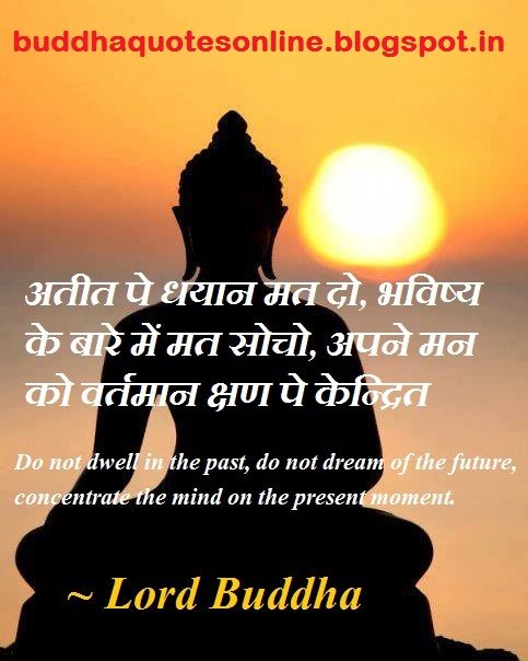 buddha quotes online lord buddha in hindi gautam buddha