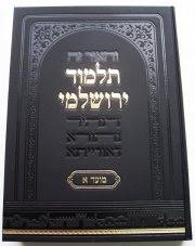 Misteri Kitab Talmud Bangsa Yahudi