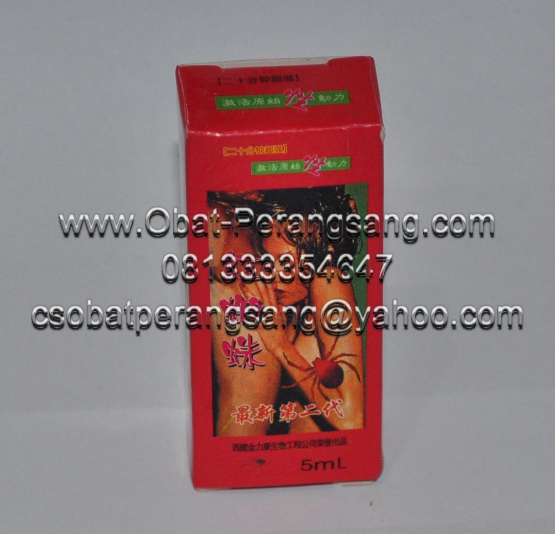 nany kosmetik red spider ramuan obat perangsang wanita dari sari