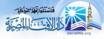 Penetapan 1 Ramadhan 1433H di Berbagai Negara