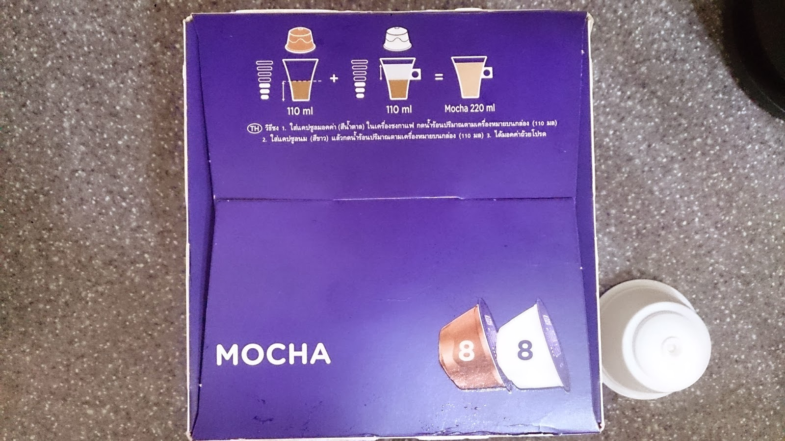 dolce gusto mocha instructions