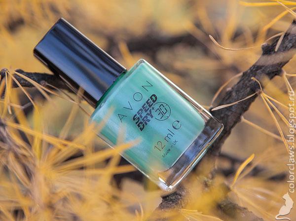 Avon Speed Dry 30+ Turquoise Pop