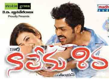 Naa Peru Shiva 2011 Telugu Movie Watch Online