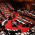 Ιταλία: Αρχίζουν την Πέμπτη οι ψηφοφορίες για την εκλογή του νέου προέδρου της Δημοκρατίας