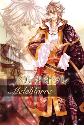 Shall We Date: My Sweet Prince | Yumiko's Blog