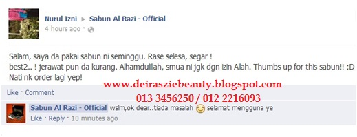 http://deirasziebeauty.blogspot.com/