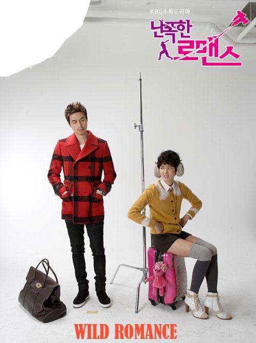 Wild Romance Drama Korea Terbaru   Sinopsis Wild Romance   Para Pemain