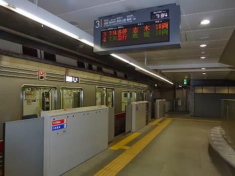 東京メトロ副都心線 各停 志木行き1 東武9000系・50070系