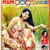 Udayanthi Kulathunga New Magazine Cover