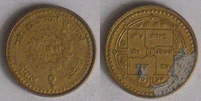 nepal 1 rupee gorkhapatra centenary