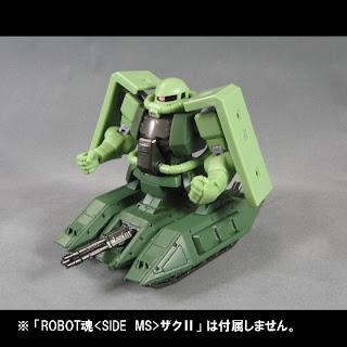 Robot Damashii (Side MS) Magella Attack (Hard Point System)