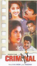 Criminal 1995 Hindi Movie Watch Online