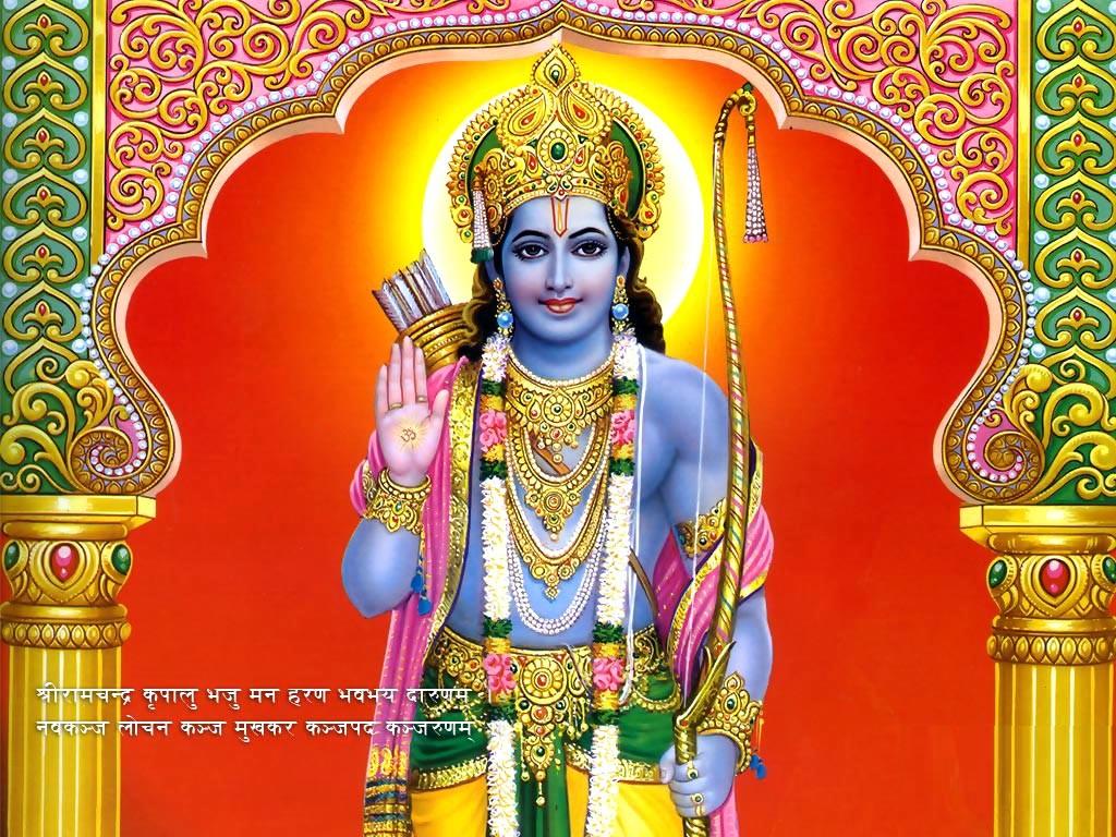 Hd wallpaper ram - Shri Ram Wallpaper